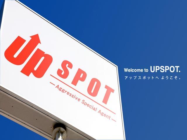 [大阪府]株式会社 アップスポット