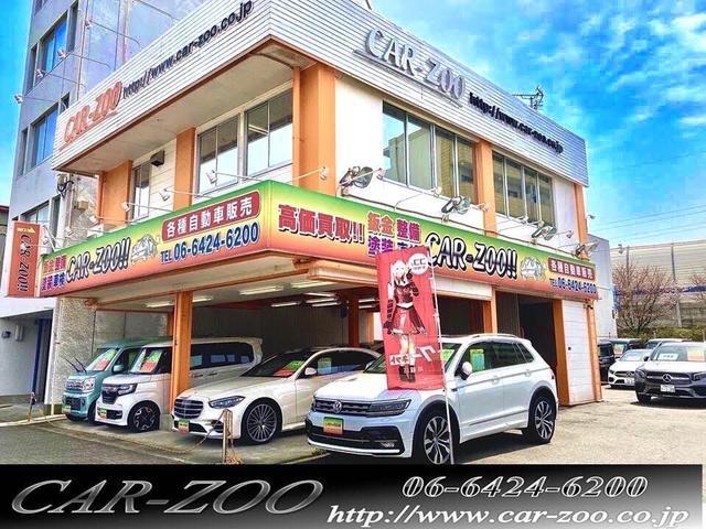 [兵庫県]CAR−ZOO 株式会社カーズー