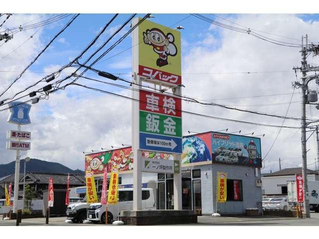 第2展示場です!無人店舗で車が検索可能となりますので、どうぞお気軽にご来店下さいね♪♪