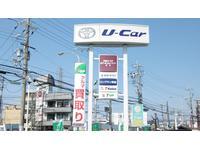 和歌山トヨタ自動車(株) U−Carランド手平