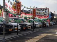 CAR SHOP  安売り市場
