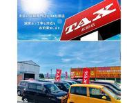 TAX松原 Car−くる 支払い総額表示専門店