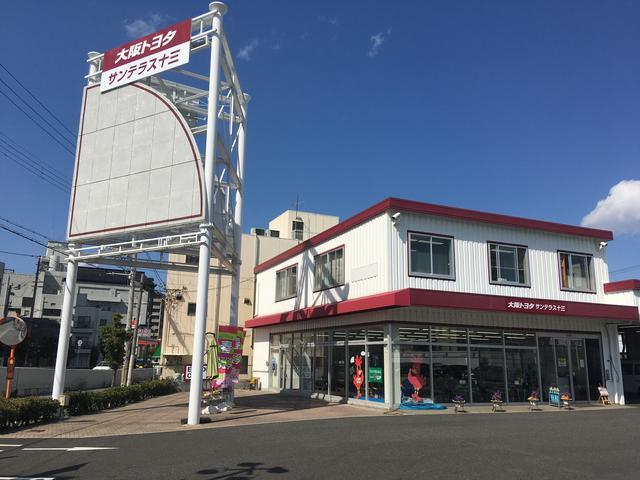 [大阪府]大阪トヨタ自動車(株) U−Car十三