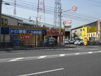 株式会社  丸栄自動車