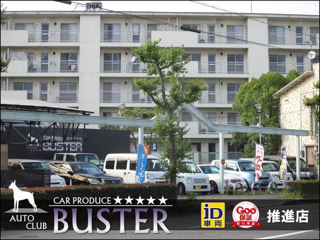 [兵庫県]Auto Club BUSTER