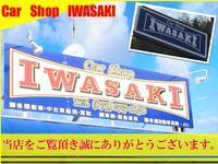 Car Shop  IWASAKI