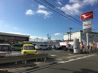 兵庫ダイハツ販売株式会社 U−CAR伊丹東