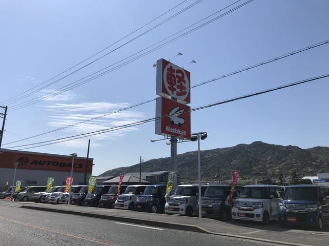 [兵庫県]ラビット 洲本インター店 (有)森田商会