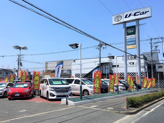 大阪トヨペット(株)U-Carランド外環東大阪店(1枚目)