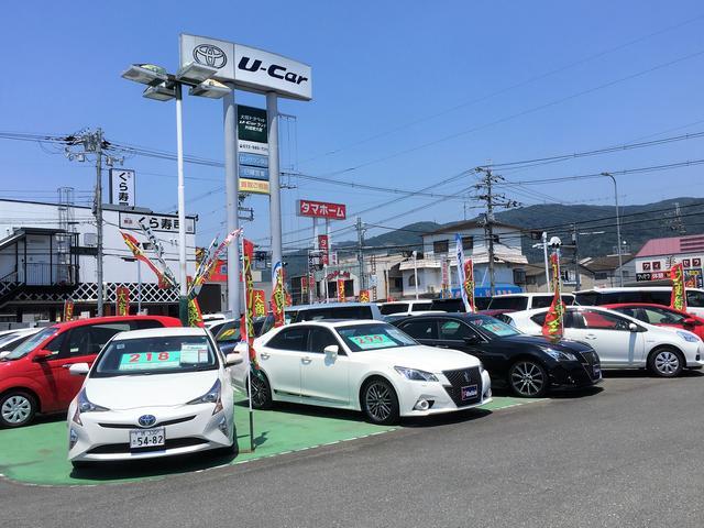 大阪トヨペット(株)U-Carランド外環東大阪店(3枚目)