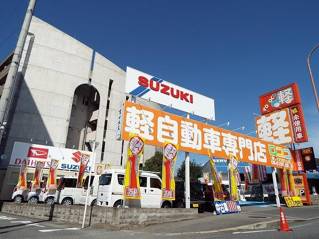 [大阪府]軽自動車専門店 rococo ロココ