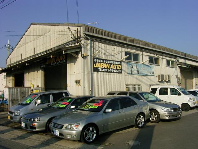 ジャパンオートの店舗画像