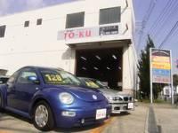 (有)Garage TO−KU ガレージトーク