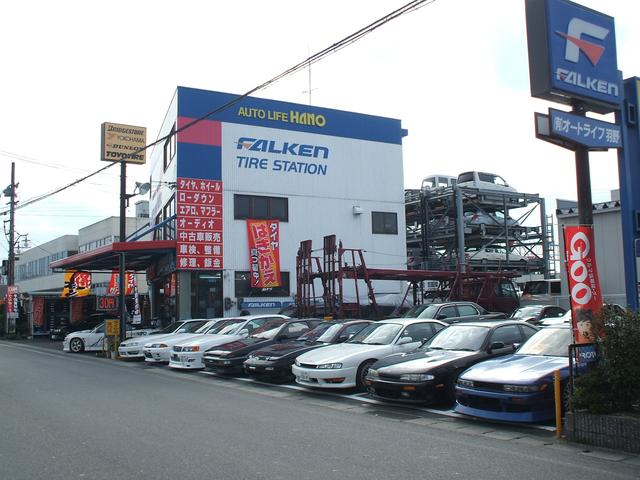 ご来店の際は店舗となりの駐車場も是非ご利用ください!