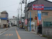 A−LINE Co.,Ltd.