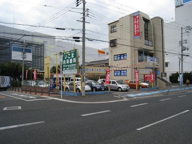 ヒカリオートセンターの店舗画像