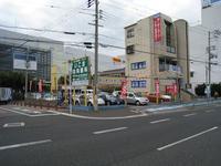 ヒカリオートセンター