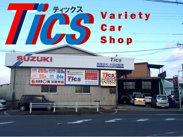 [奈良県]Tics(ティックス)