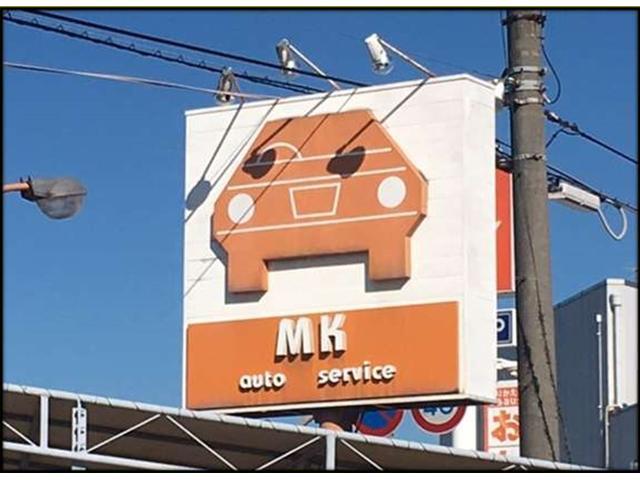 MK auto service エムケーオートサービスの店舗画像
