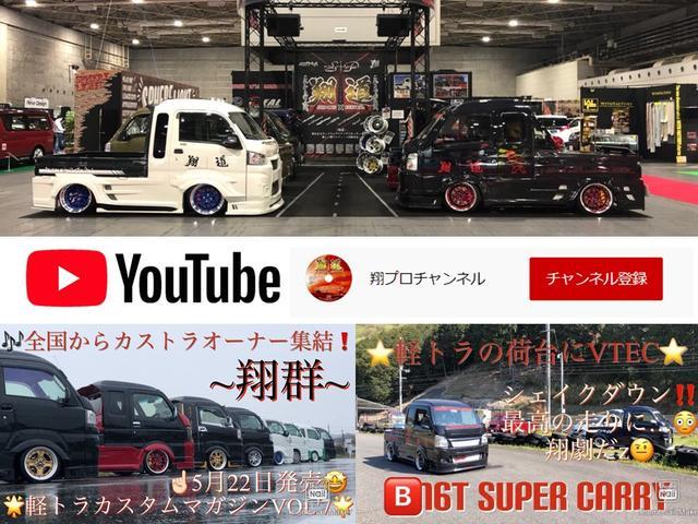 2006年以降、継続的に翔オリジナルデモカーを東京オートサロン、オートメッセ出展しております!