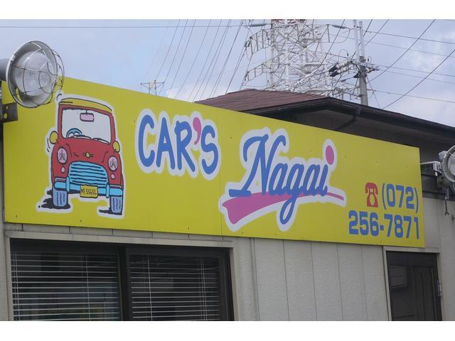 カーズ ナガイの店舗画像