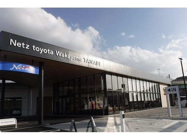 ネッツトヨタ和歌山株式会社 U−car田辺店の店舗画像