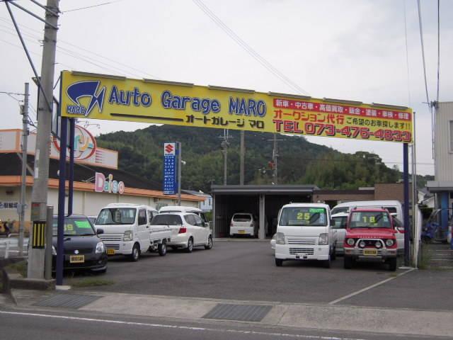[和歌山県]オートガレージMARO