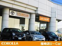 トヨタカローラ姫路(株)福崎店U−Car