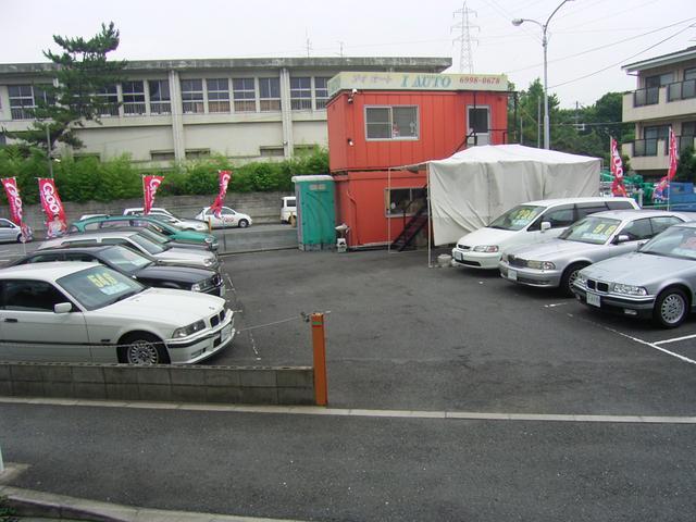 [大阪府]I AUTO アイオート