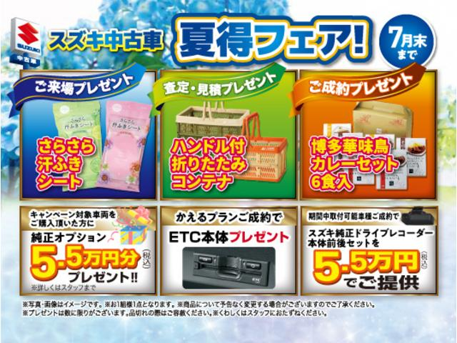 (株)スズキ自販奈良 U's STATION香芝(2枚目)
