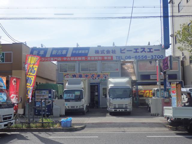 [大阪府]バン&トラック専門店(株)ベイサイドオート大正店