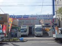 バン&トラック専門店(株)ベイサイドオート大正店