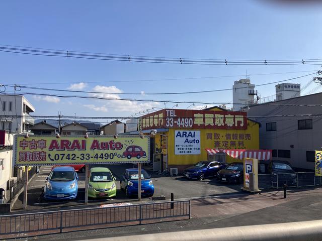 [奈良県]ARAI AUTO