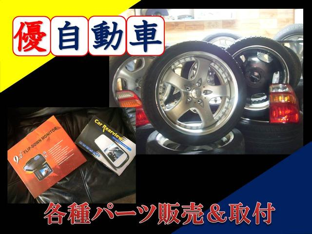 新品タイヤからお手頃な中古タイヤまで取り揃えております!又、パーツの高価買取も行っております!
