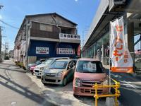 CAR SHOP MAGNAM