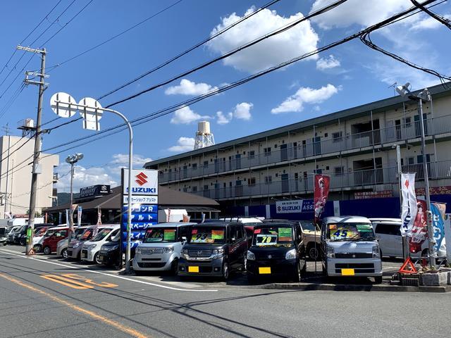 [大阪府](有)カーショップアシスト
