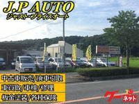J.P AUTO