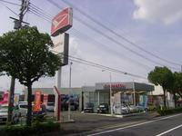 大阪ダイハツ販売株式会社 カーメイト枚方