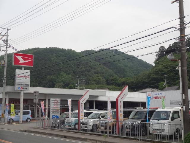 [兵庫県]兵庫ダイハツ販売株式会社 U−CAR和田山