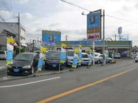 株式会社ロードカー ユーポス貝塚店