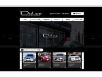 株式会社 Dolce