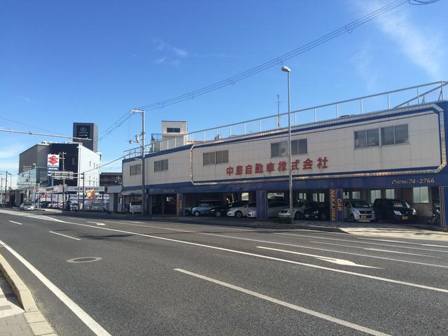 [兵庫県]中島自動車株式会社