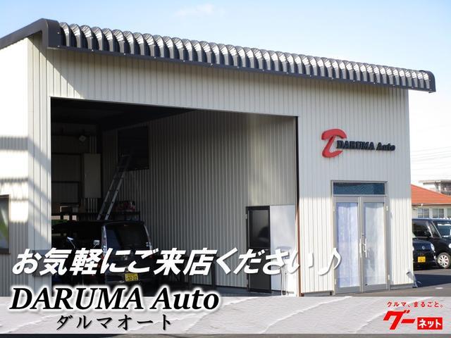 [兵庫県]DARUMA Auto