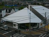 リ:リーフ大阪狭山店 (株)エービーシーコーポレーション