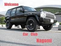 Car Club なごみ