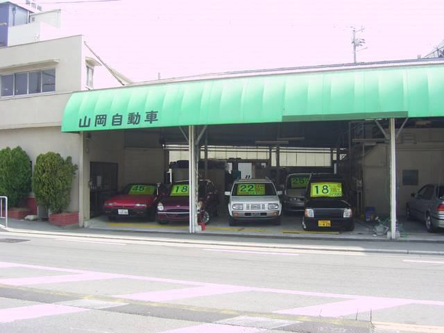 [大阪府]山岡自動車