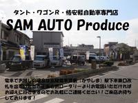SAM Auto Produce サムオートプロデュース プリウス・タント・ワゴンR専門店