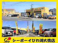 シーボーイ びわ湖大橋店