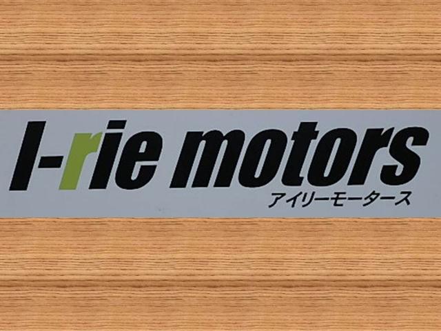 [京都府]I−rie motors アイリーモータース