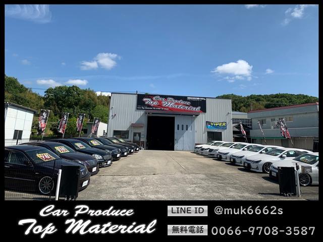 [兵庫県]Top Material −(株)トップマテリアル− カスタムカー専門店